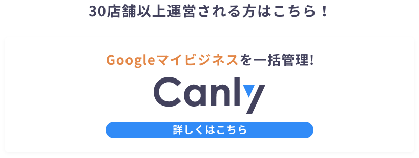 Canly