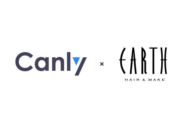 2021年1月に美容業界最大手株式会社アースホールディングスが ※Googleマイビジネスの一括管理を可能とするCanly(カンリー)を、国内全店舗(約250店舗)に導入を決定