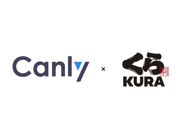 """くら寿司株式会社がGoogleマイビジネスの一括管理を可能とする注目のサービス""""Canly(カンリー)""""を導入決定"""