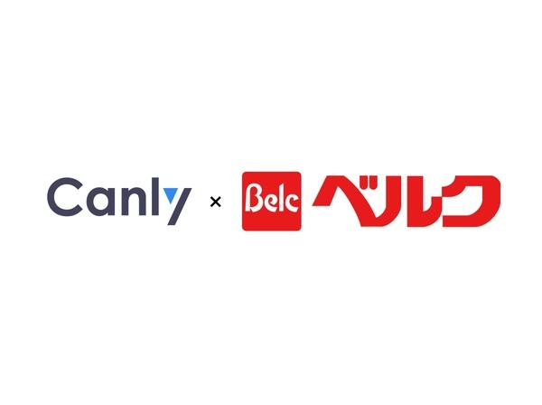 大手スーパーマーケットチェーンベルクが、Googleマイビジネスの一括管理を可能とするCanly(カンリー)の導入を決定