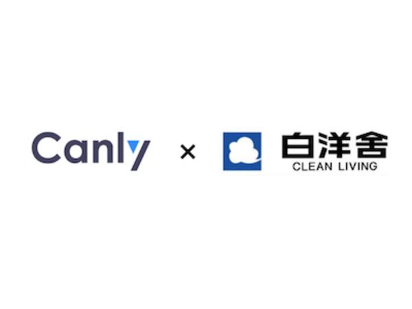 """全国でクリーニング店を展開する株式会社白洋舍がGoogleマイビジネスを包括的に管理可能な注目のサービス""""Canly(カンリー)""""を導入決定"""