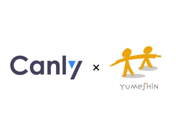 建設業界に特化した人材派遣サービスを展開する東証1部上場企業夢真ビーネックスグループの子会社である株式会社夢真がGoogleマイビジネス一元管理ツール「Canly(カンリー)」の導入を決定