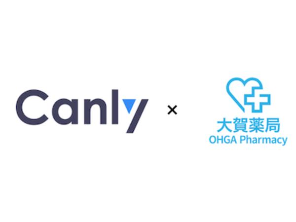 """九州地方に薬局を展開する株式会社大賀薬局がGoogleマイビジネス一括管理を可能とする""""Canly(カンリー)""""を導入決定"""