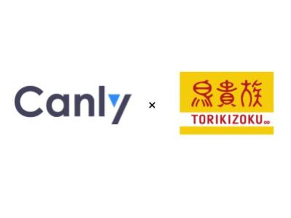 """【居酒屋チェーン業界必見】株式会社カンリーの提供するGoogleマイビジネス一括管理ツール""""カンリー(Canly)""""が約600店舗超の居酒屋チェーンを展開する株式会社鳥貴族に導入決定"""